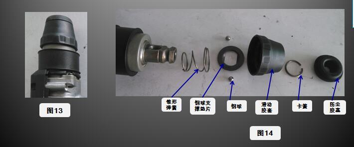 3、碳刷架上的螺丝拆卸下来后,再用一字的螺丝刀将两个碳刷组件从马达两边的机壳中翘起,再将碳刷从碳刷组件中取出。再拆卸掉牙箱壳上的四个螺丝,如图:  4、将牙箱盖上的螺丝取下后,用左手掰开马达机壳让牙箱壳后环露出,右手用胶锤轻敲牙箱壳后环使牙箱从马达机壳中退出,如图9。 将带马达转子的牙箱从马达机壳内取出,如图10  5、将马达转子取出后,再将马达机壳上盖上的4个螺丝,就能从马达机壳上拆卸掉马达定子,将牙箱上的两个螺丝拆卸,即可将马达转子拆卸下来。如图所示:  经过以下步骤,就可以将NZ30多功能电锤拆分出