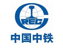 中国中铁东方国际集团资源保障中心沟通交流论坛