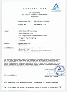 16064628 001 GS and machinery directive license-4